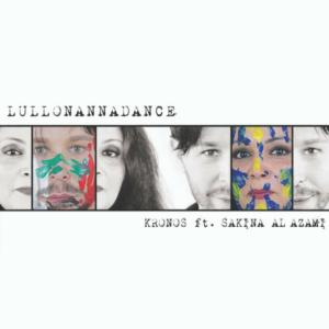 Cover Lullonannadance